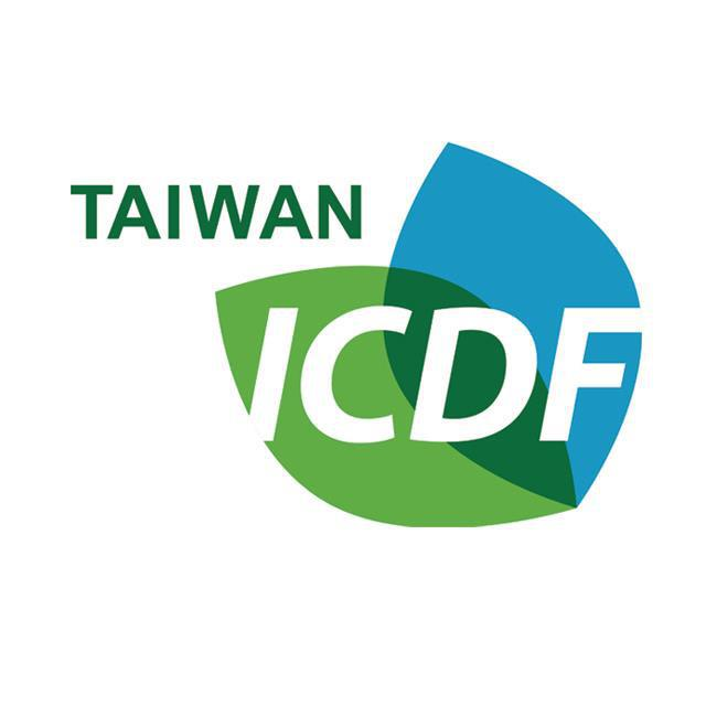 TaiwanICDF-Higher-Education-Scholarship-Program-for-International-Students-2020